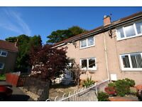 2 Bed Mid Terrace House, School Lane, Lennoxtown.