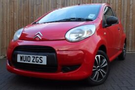 Citroen C1 1.0 VT Petrol Manual - CLEAN CAR - LOW MILEAGE - £20 TAX