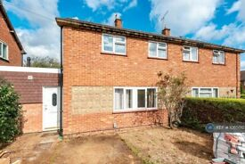 7 bedroom house in Homestall, Guildford, GU2 (7 bed) (#1065012)