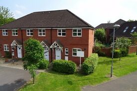 Let Agreed - 3 Bedroom End of Terrace House