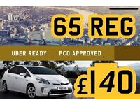 PCO CARS** FROM £120 p/w UBER READY CARS FOR RENT/HIRE**
