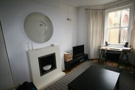 Stunning 1 bedroom apartment available now in Balham