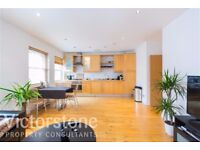 Modern and Spacious two bedroom, amazing Aldgate location, AVAILABLE NOW