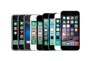 WANTED: Your used iPhone (Orchard pays the most!)
