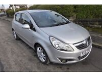 VAUXHALL CORSA 1.2 SXI ** 57 PLATE ** 58,000 MILES ** SERVICE HISTORY **