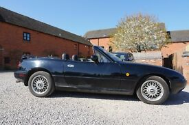 Eunos 1.8 V - Special - Low mileage engine MOT'D until April 2018