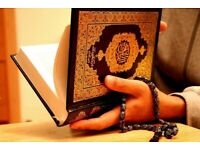 QURAN HOME TUITION ⭐️ ONE-TO-ONE ONLINE QURAN CLASSES ⭐️HOME QURAN TUTOR ⭐️ BEST QURAN TEACHER