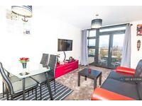 1 bedroom flat in Twelvetree Crescent, London, E3 (1 bed) (#1017694)