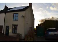 2 bedroom house in Chapel Lane, Stoke On Trent, ST7 (2 bed)