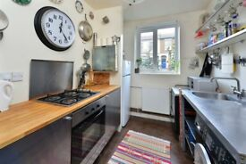 Lovely 1 bed flat by HACKNEY DOWNS STATION