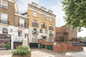 1 bedroom flat in Edgware Road, London, W2 (1 bed) (#1143213)