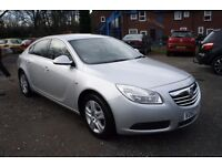 2016 Silver Vauxhall Insignia -Full Service History Excellent Condition inside and out