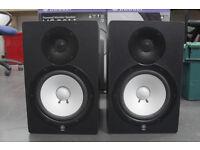 Yamaha HS 80M Speakers