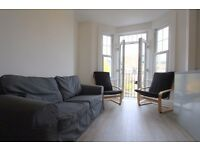 STUNNING RENOVATED FOUR BED FLAT IN THE HEART OF TOOTING SW17 FULLY FURNISHED AND AVAILABLE NOW