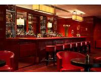 Red Bar Host/Hostess at Grosvenor House, A JW Marriott Hotel