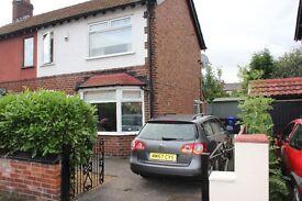 2 Bed Semi-Detached House, Edgeworth Drive