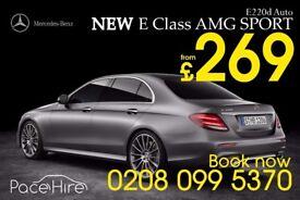 NEW Mercedes E Class , PCO car hire, PCO rental, PCO hire, PCO car rental, Uber ready car, PCO, Uber