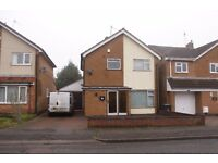 4 Bedrooms House in Evington, Leicester, LE5 6XE