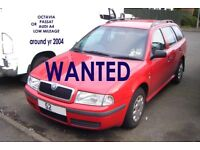 Wanted Skoda Octavia Diesel Estate 1.9 Low Mileage