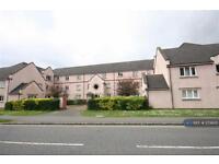 1 bedroom flat in ,Nelson Court, Buckingham, MK18 (1 bed)