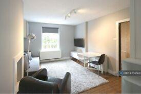 2 bedroom flat in Oakworth Rd, London, W10 (2 bed) (#1047431)