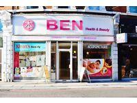 *£36/Hour massage**BEN** Chinese Herbal Medicine Center, Clapham Junction, Acupuncture/Massage/Herbs