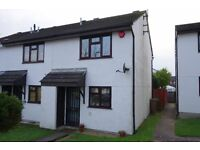 2 Bedroomed End Terraced House, BEACON PARK, Plymouth