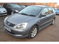 HONDA CIVIC 1.7 CTDi SE Hatchback 5dr (grey) 2005