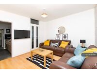 1 bedroom in Dorrit Street, Liverpool, L8 (#923187)