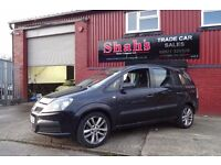 2007 '57' VAUXHALL ZAFIRA 1.6 LIFE 7 SEATER - SPARES AND REPAIRS ONLY - £795 ONO