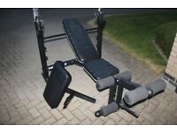 Olympic weights bench - Marcy Pro with preacher pad and leg extension attachments