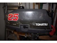 2.5hp outboard motor