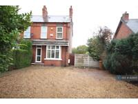 3 bedroom house in Chester Close, Shotton, Deeside, CH5 (3 bed)