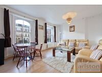 **Full of character, 3/4 bedroom Victorian garden flat close to Archway station and Holloway Road**