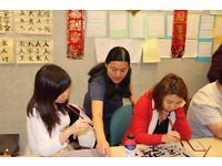 Chinese Mandarin class for beginner and intermediate level learner after work or weekend