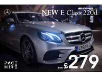 NEW 2017 Mercedes E Class SPORT / AMG - PCO Hire -UBER HIRE Rent for Executive chauffeur UBER E220d