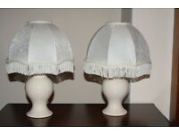 Matching bedside or table lamps.