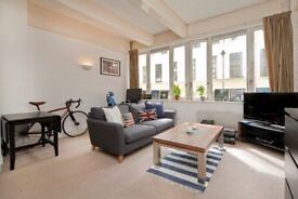 AMAZING 1 BED - BEAUX ARTS BUILDING - GATED COMMUNITY - ISLINGTON - N7 - £345PW