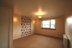2 Bed flat with garage (Warrand road Inverness)
