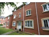 1 bedroom in Capel Way, Nantwich, CW5