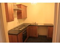 Forfar, DD8 1BG. 1 Bed Grnd Floor Flat, Great Cond'n & Locat'n, Dble Glazed, Elec Cent Heat, £350pcm
