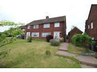 3 bedroom house in Kilton Hill, Worksop, S81 (3 bed)