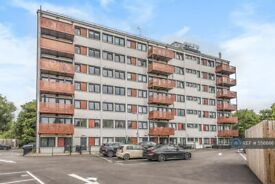 2 bedroom flat in London Road, High Wycombe, HP11 (2 bed) (#556666)