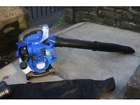 Petrol Hyundai garden blower/vacum as NEW