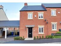 3 bedroom house in Sorrel Crescent, Wootton, Northampton, NN4 (3 bed) (#1164473)