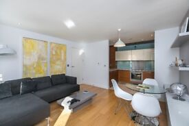Stunning 2 bedroom apartment to rent in modern development in Kings Cross! Available now! £495 pw