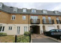 1 bedroom flat in Elizabeth Gardens, Isleworth, TW7 (1 bed)