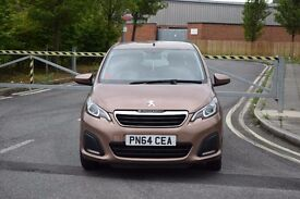 Peugeot 108 - Low mileage and still under manufacturers warranty