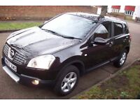 Nissan Qashqai 1.5 dCi Acenta 5dr 2007 full service history