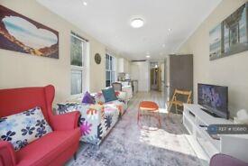 1 bedroom in Kilkie Street, London, SW6 (#1136810)